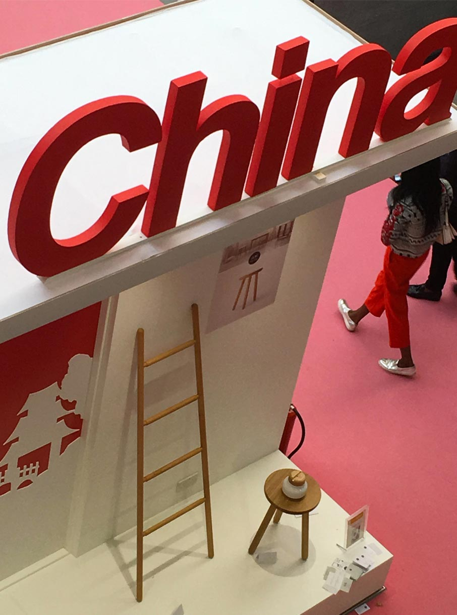 London-Design-Festival-China-booth-signage