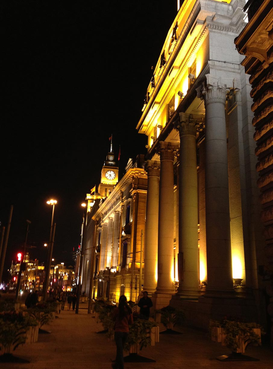 ZZ-B-Shanghai-Bund-Customs-House-and-former-Bank-of-Communications-buildings