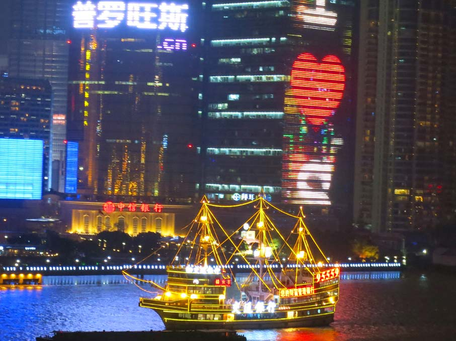 ZZ-B-Shanghai-Huangpu-River-cruise-along-Bund
