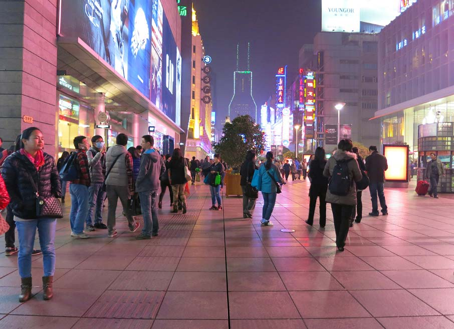 ZZ-B-Shanghai-Nanjing-Road-pedestrian-street-shopping-at-night