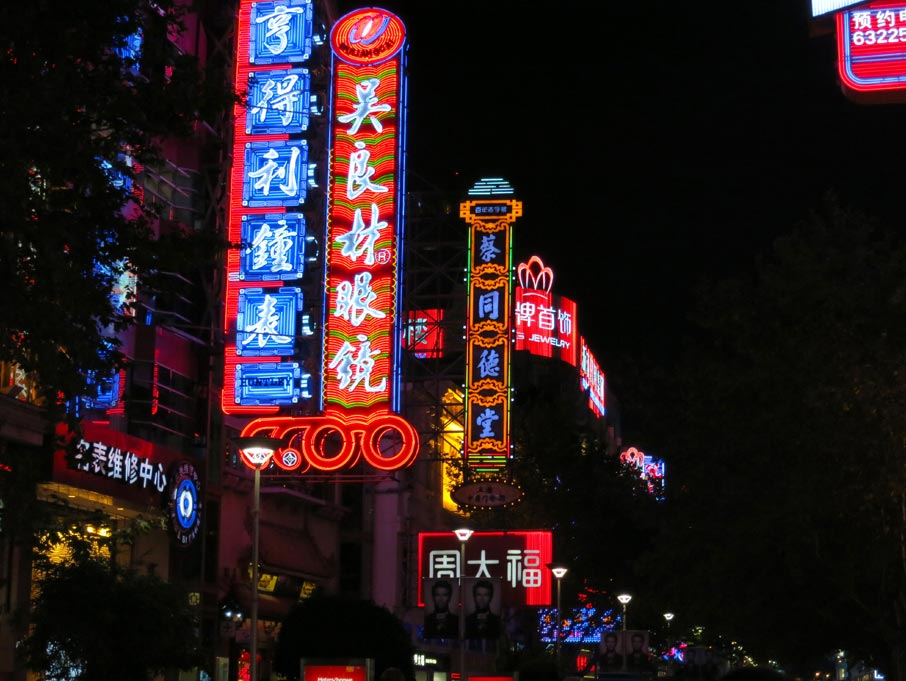 ZZ-B-Shanghai-street-at-night-neon-signage